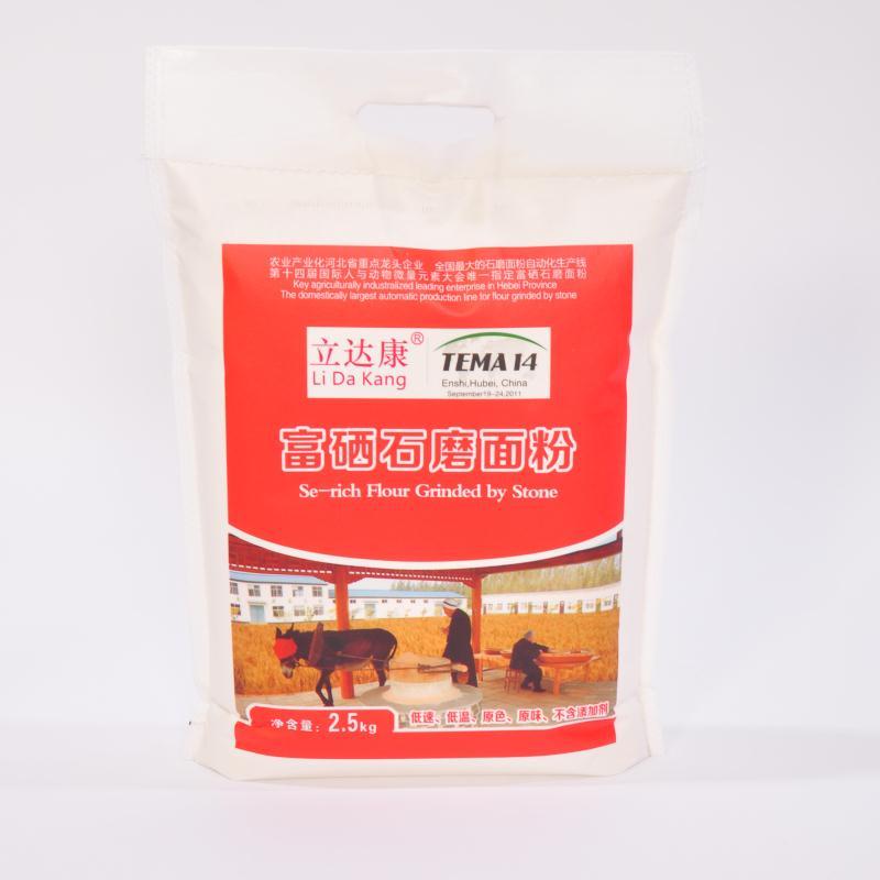 富硒石磨面粉袋装(2.5kg×3袋)