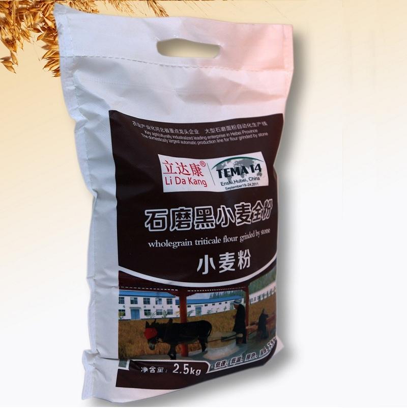 立达康黑小麦全粉简装、富硒黑小面(2.5kg×3袋)