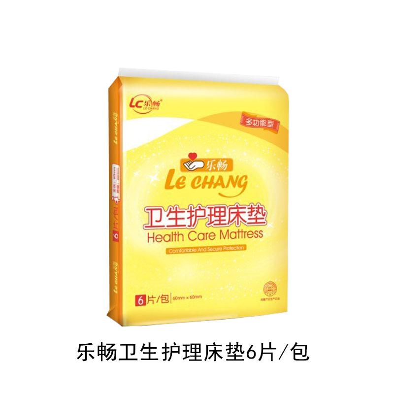 乐畅护理床垫(2包共12片),60cmX60cm,舒适柔软,康润科技