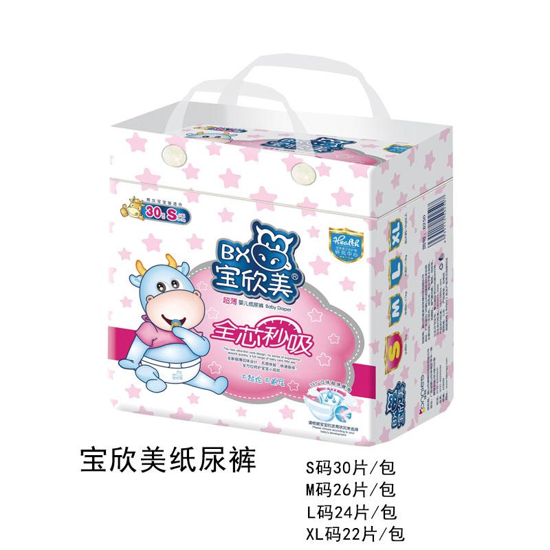 宝欣美极薄透气纸尿裤(2包共52片),M码,5到11公斤适用,康润科技