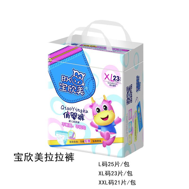 宝欣美极薄透气拉拉裤(2包共46片),XL码(14公斤以上),康润科技