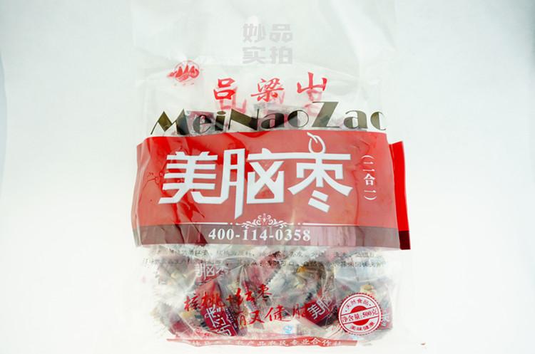 """吕梁山""""美脑枣""""500g/袋  营养大枣 厂家直供"""