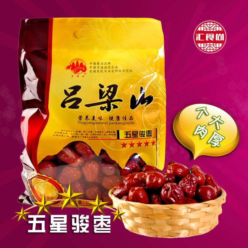 吕梁山特产 五星骏枣500g/袋装、1000g/袋装  休闲食品 零食 甜食 干货