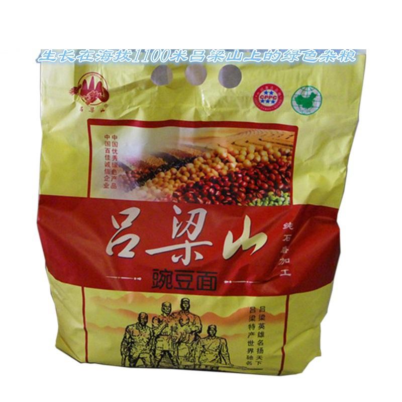 吕梁山特产 豌豆面粉 2500g/袋装 膳食杂粮粉
