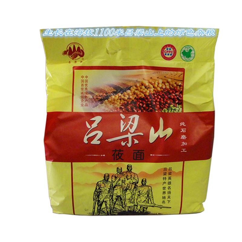 吕梁山特产 杂粮粉 莜麦面粉2500g/袋装