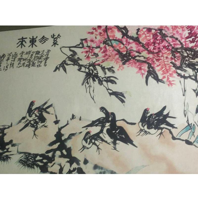 紫气东来 蔚县剪纸 非物质文化遗产 传统工艺品  装饰 送礼 中国特色 手工剪纸