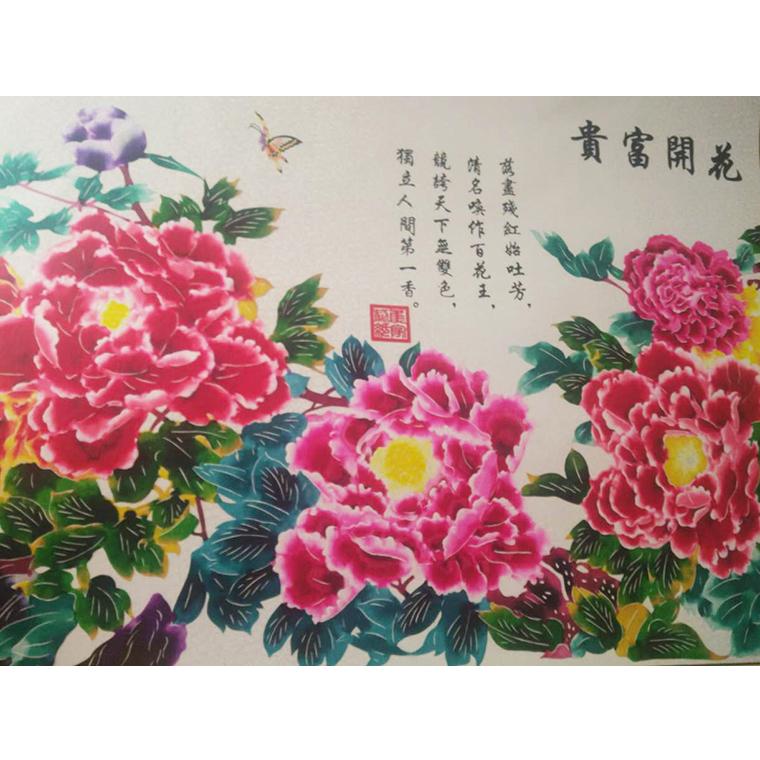 横式挂轴金边牡丹 蔚县剪纸 非物质文化遗产 传统工艺品  装饰 送礼 中国特色 手工剪纸