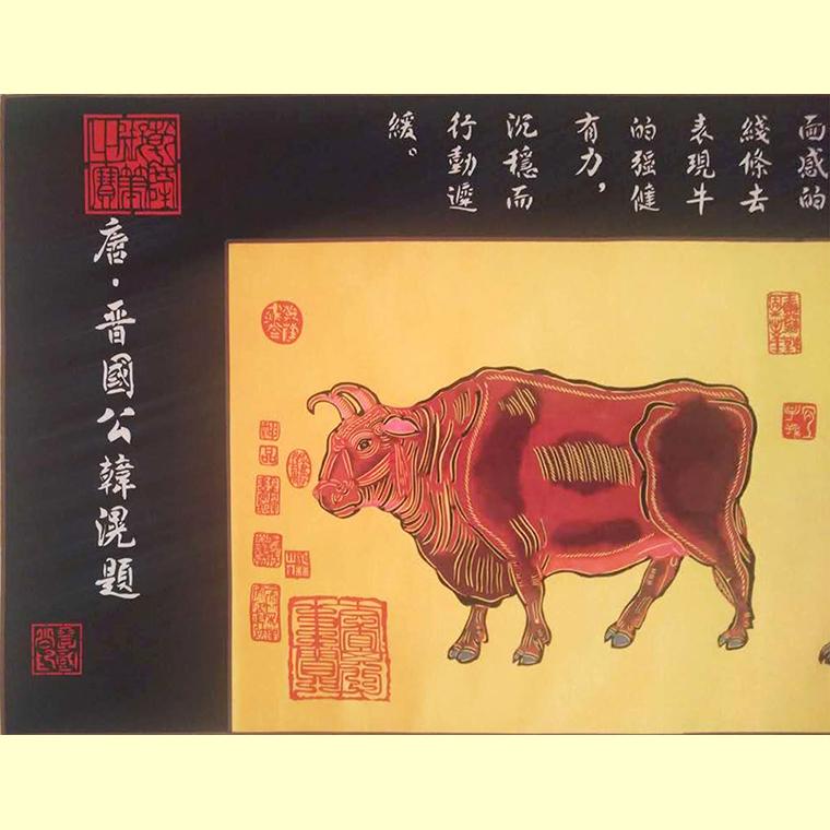 横式挂轴五牛图 蔚县剪纸 非物质文化遗产 传统工艺品  装饰 送礼 中国特色 手工剪纸