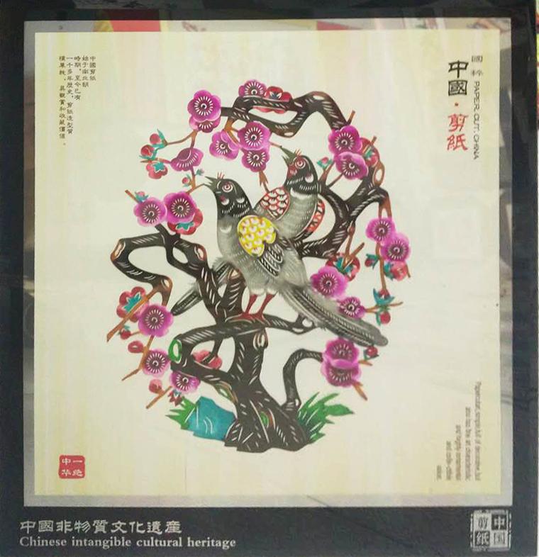 小镜框(人物花鸟) 蔚县剪纸 非物质文化遗产 传统工艺品  装饰 送礼 中国特色 手工剪纸