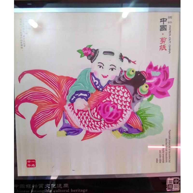 花鸟山水镜框 蔚县剪纸 非物质文化遗产 传统工艺品  装饰 送礼 中国特色 手工剪纸