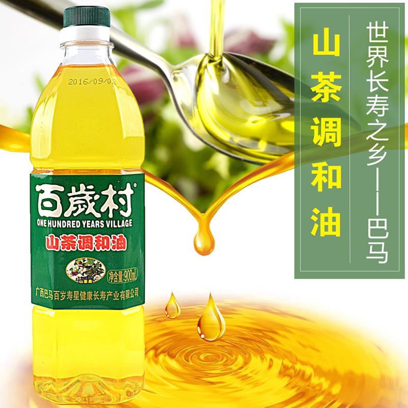 百岁村山茶调和油900ml (4件包邮 内蒙、新疆、西藏、青海、海南、港澳台除外)