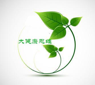 未来健康事业将是人人需要的事业(北京大学大健康产业发展课题组生命驾校)