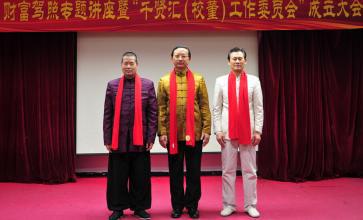 巨天中国际文化传播(北京)有限公司