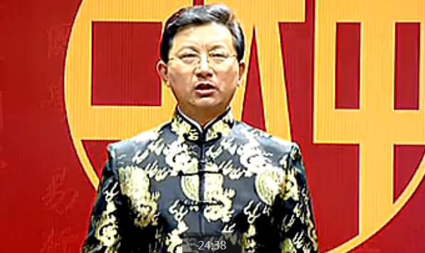 巨天中-国学易经02集_标清