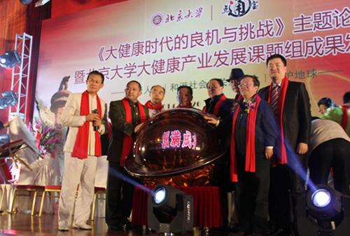 北京大学大健康产业发展课题组形象大使金粮