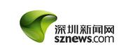 深圳新闻网