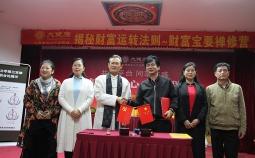 与中国食品工业协会王加伟主任签约
