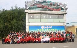 第二届健康中国素食论坛