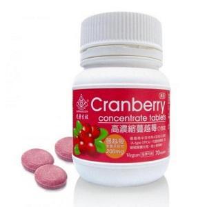 高浓缩蔓越莓口含锭 小红莓 消化道机能 天然生物活性