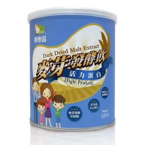 醇麦滋麦芽发酵饮品-活力蛋白420公克/罐 台湾食品 大豆 冲泡 即溶 饮品 代餐 早餐 活力 营养