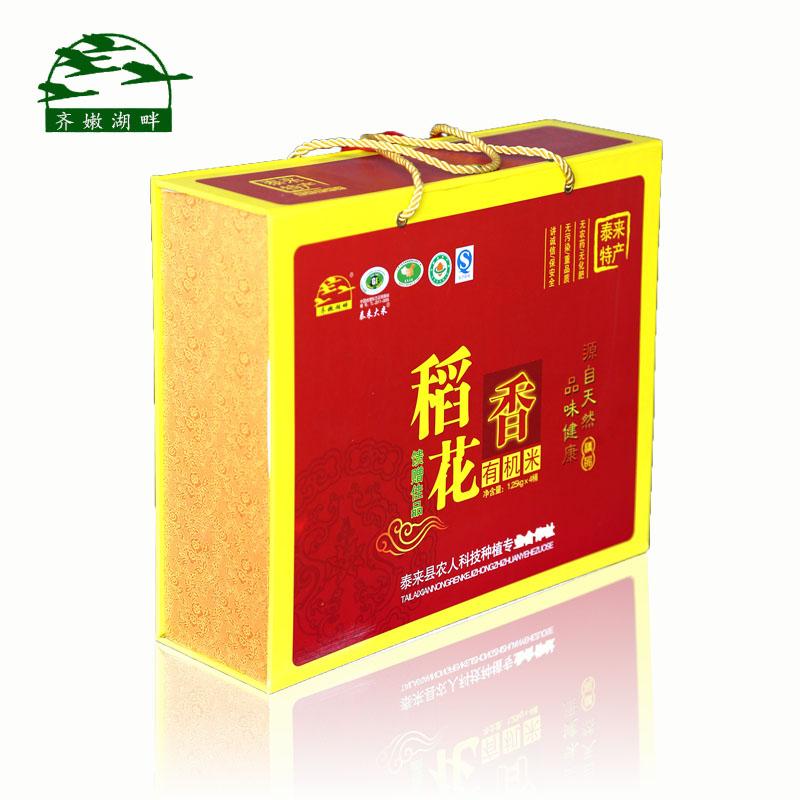 齐嫩湖畔.稻花香米.5Kg.黑龙江特产大米.长粒香米