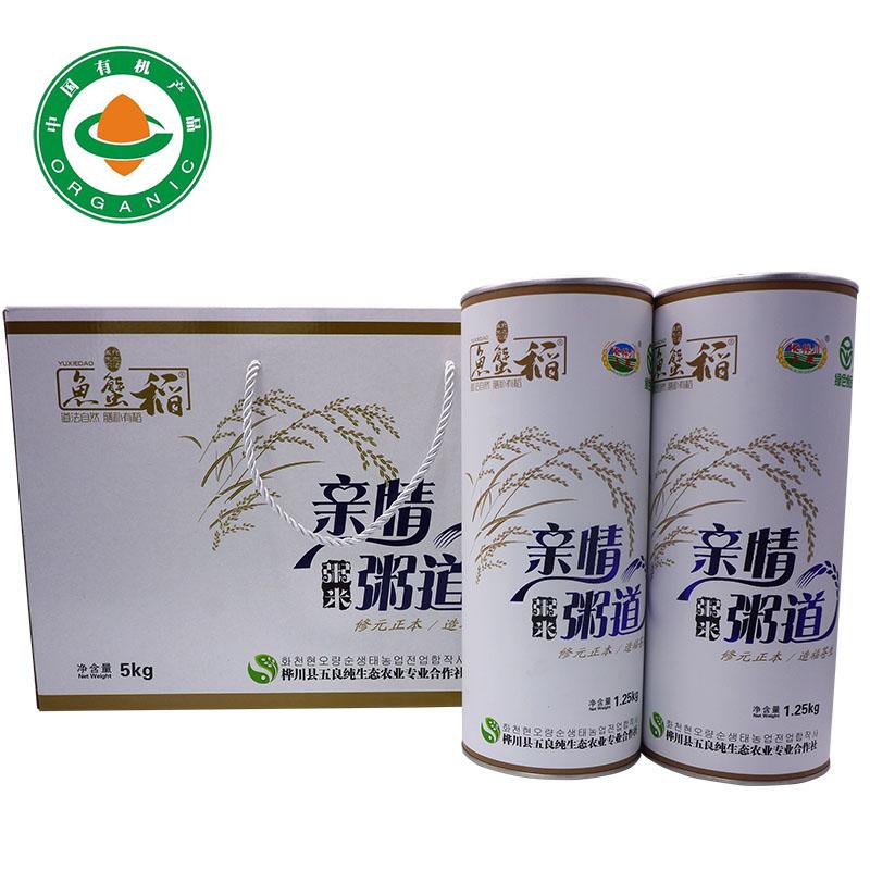 桦川星火大米  有机富硒亲情粥 鱼蟹稻 黑龙江朝鲜族种植大米 包邮