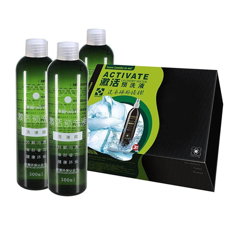 【平易洗衣球激活预洗液】3瓶装 可配合家洁宝洗衣球 300mlx3