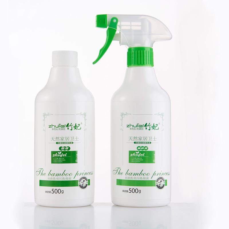 竹之语竹妃系列 家居卫士500g (原液+稀释液)2瓶组合套装 天然家居清洗液 清洁液