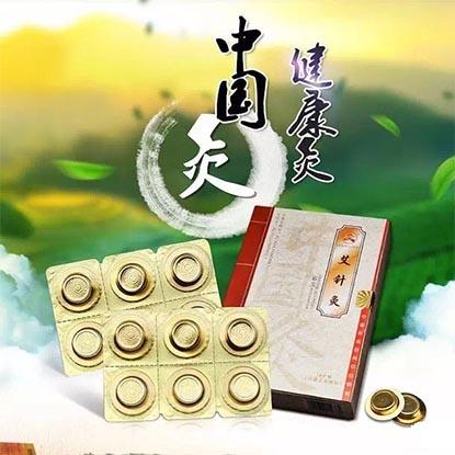 武汉国灸 艾针灸 12片 艾灸盒温灸 随身灸仪 便携式无烟艾灸贴