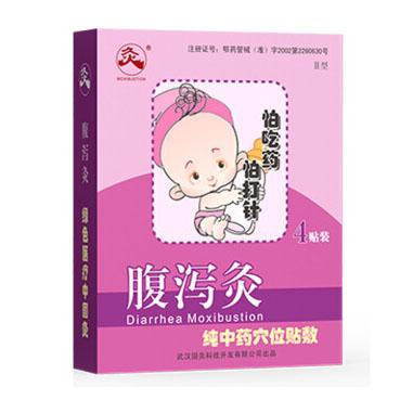 武汉国灸 腹泻灸  贴穴位贴腹泻灸腹胀