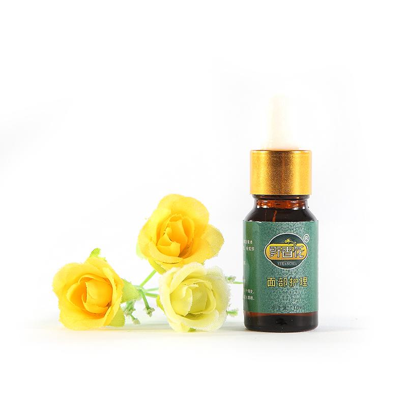 野香花 面部护理精油 护肤 光亮皮肤 富有弹性