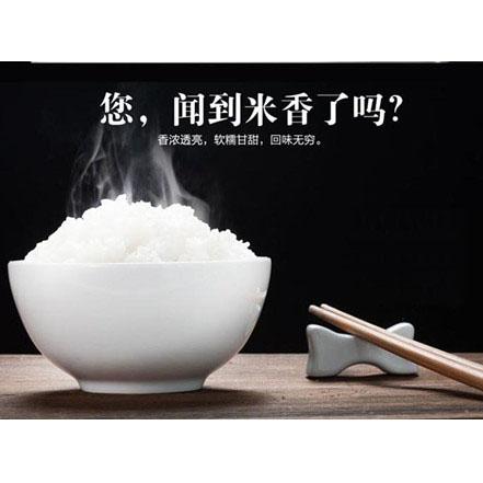美禾庄园 纯系列 五常大米(5公斤装)